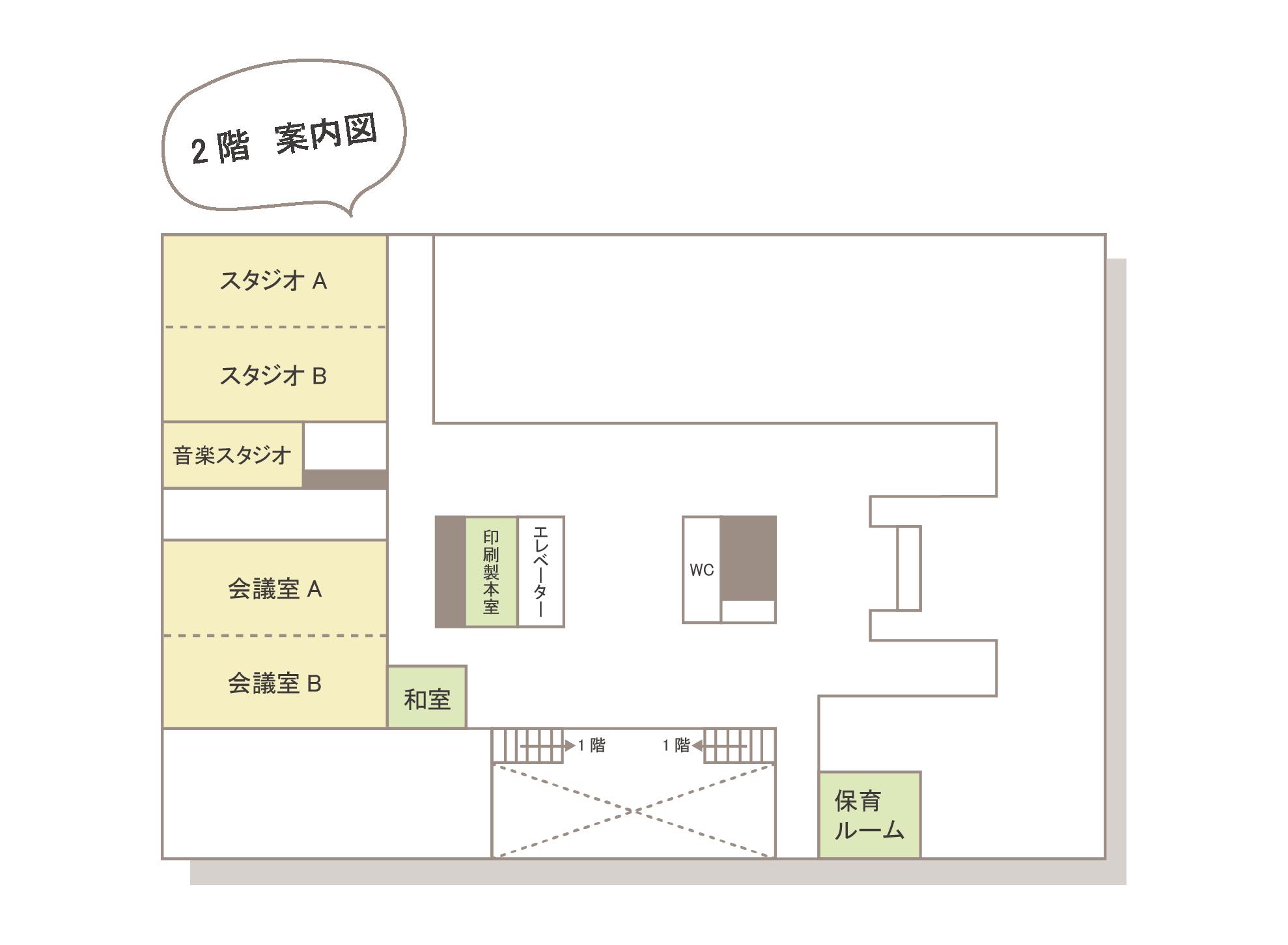 館内図-02