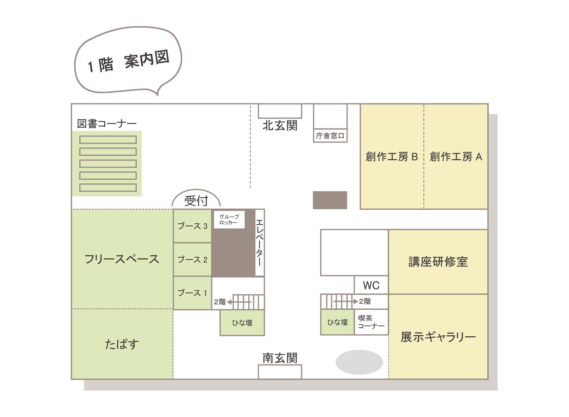 館内図-01
