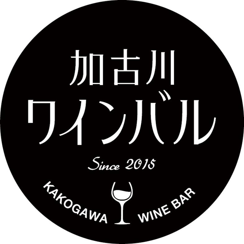 加古川ワインバル